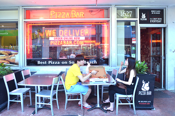 exterior_pizzabar